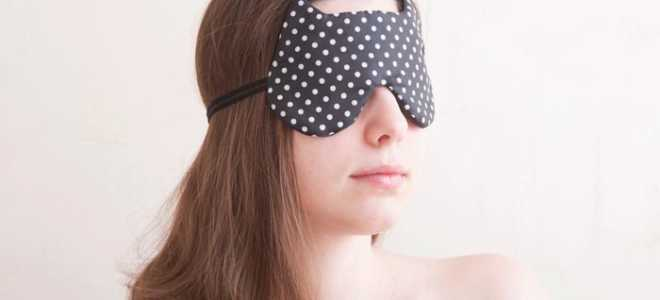 Как сшить маску для сна своими руками — выкройка