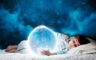 Во сколько нужно ложиться спать детям, подросткам и взрослым
